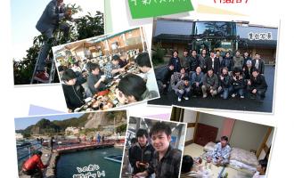 ワイズ2012年度社員旅行